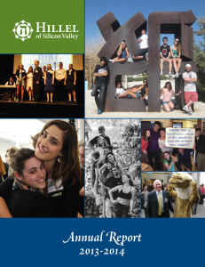 Hillel_AnnualReport_2014_cover