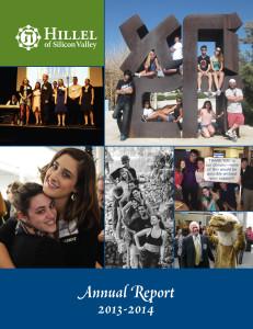 Hillel_AnnualReport_2014_cover