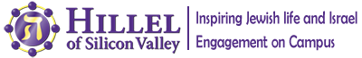 Hillel of Silicon Valley Logo